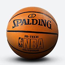 掌握系列橡胶篮球