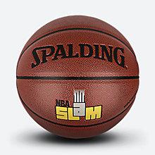 SPALDING官方旗舰店NBA篮球入门系列SLAM灌篮PU篮球74-441Y