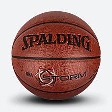 SPALDING官方旗舰店NBA篮球入门系列STORM风暴PU篮球74-443Y