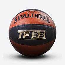 TF-33三人PU室内室外女子篮球6号 74-490y