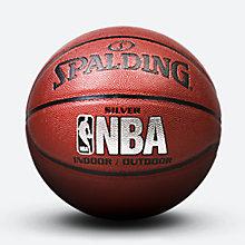 NBA银色岁月PU篮球