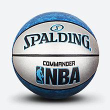 commander 2.0室内室外PU篮球