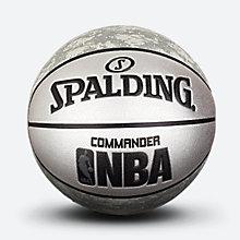 Commander数码银灰色室内外PU篮球