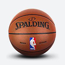 NBA彩色运球人PU篮球 76-258y