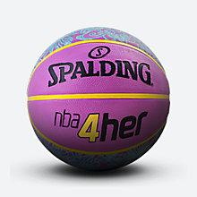 nba4her系列橡胶室外女子6号篮球 83-050y