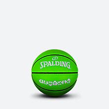 FANTASY 荧光绿1号篮球65-079Y