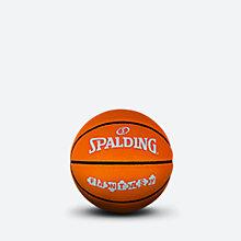 FANTASY 荧光橙1号篮球65-080Y