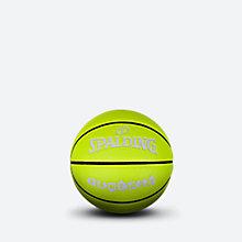 FANTASY 荧光黄1号篮球65-083Y