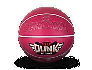 【这就是灌篮】SPALDING灌篮比赛阵营篮球76-415Y