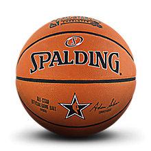 2019 NBA全明星赛正赛比赛用球