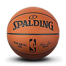NBA职业比赛用球牛皮篮球74-569Y