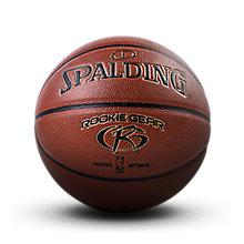 青少年5号RookieGear室内外篮球