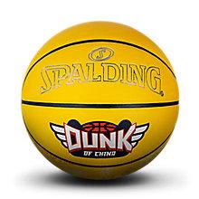 【这就是灌篮】SPALDING灌篮比赛阵营篮球76-417Y