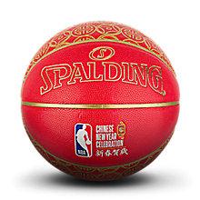 SPALDING猪年新春贺岁纪念篮球76-506Y